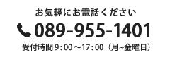 089-955-1401